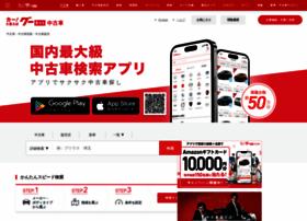 goo-net.com