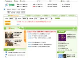 goo66.com