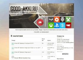 good-akki.ru