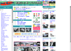 good-car.com
