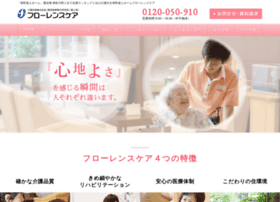 good-care.jp