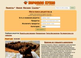 good-cook.ru