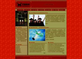 good-edu.cn