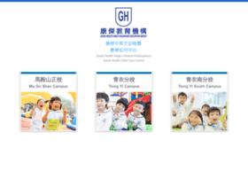 good-health.edu.hk