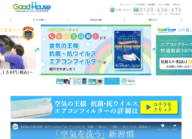 good-house.jp