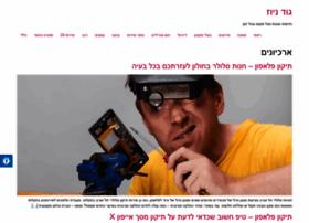 good-mood.co.il