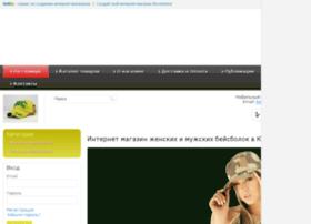 good-mood.sells.com.ua