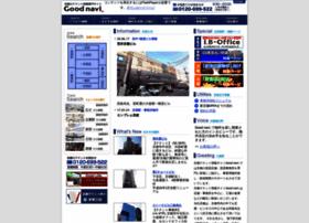 good-navi.jp