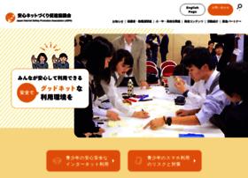 good-net.jp