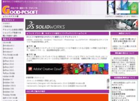 good-pcsoft.in
