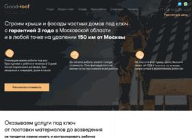 good-roof.ru