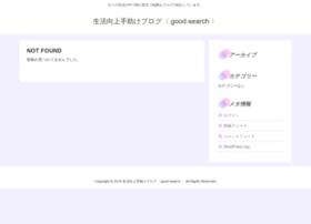 good-search.net