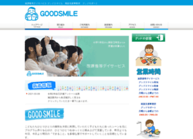 good-smile.jp