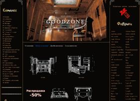good-zone.ru