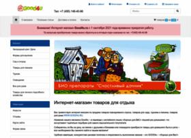 good4u.ru