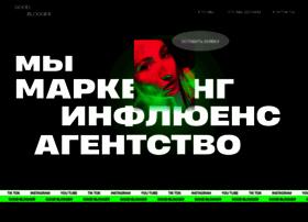 goodbloger.ru