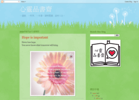 goodbooknotes.blogspot.jp