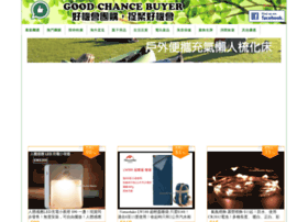 goodchance.com.hk