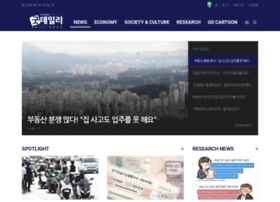 gooddailynews.co.kr
