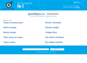 gooddays.ru