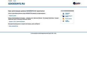 gooddays.ru