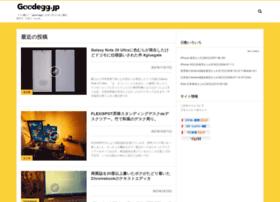 goodegg.jp