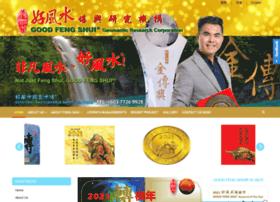 goodfengshui.com