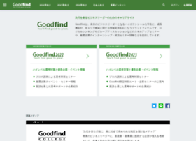 goodfind.jp