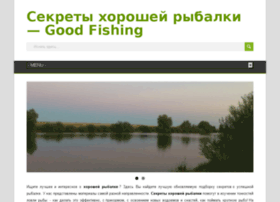 goodfishing.su