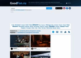 goodfon.ru