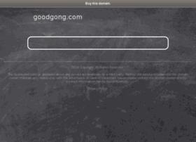 goodgong.com