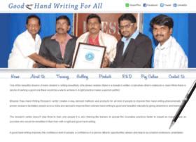 goodhandwritingforall.com