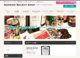 goodies-shop.com