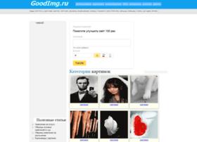 goodimg.ru
