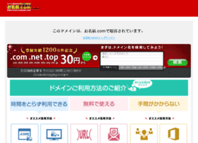 goodjob.jp
