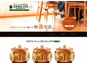 goodlife-coat.jp