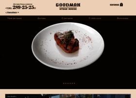 goodman-nsk.ru