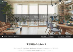 goodnews.jp
