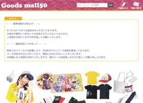 goods-mall50.com