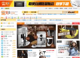 goods.ruten.com.tw