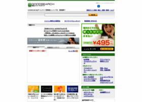 goodsearch.jp
