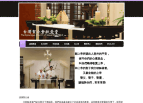 goodshepherd-taiwan.org