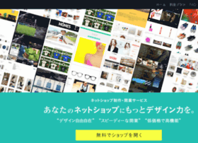 goodsie.co.jp