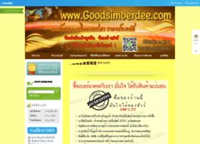 goodsimberdee.com
