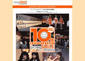 goodsmile10th.jp