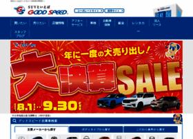 goodspeed.ne.jp