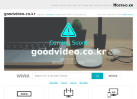 goodvideo.co.kr