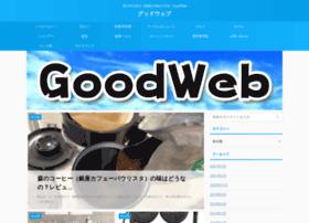 goodwebbundle.com
