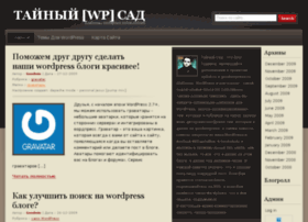 goodwin.wpbot.ru