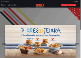 goodysdelivery.gr